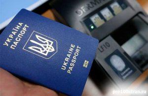 Робота в Польщі по біометричного паспорту