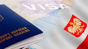Працевлаштування з біометричним паспортом