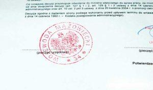 Воєводське запрошення до Польщі