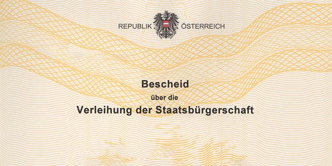 Австрійське громадянство