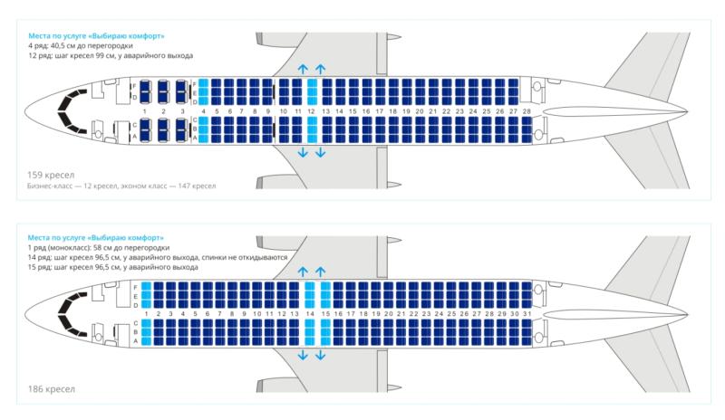 Боїнг 737-800 - схема салону